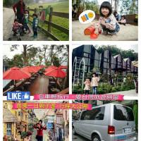 新北市 休閒旅遊 租賃服務 汽車 愛玩臺灣旅遊聯盟 照片