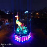 台中市休閒旅遊 景點 公園 2017年中臺灣元宵燈會 照片