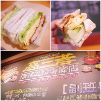 台北市 美食 餐廳 中式料理 中式早餐、宵夜 高三孝 照片