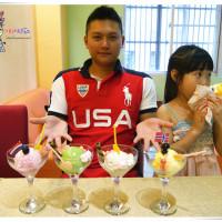 桃園市 美食 餐廳 飲料、甜品 冰淇淋、優格店 Canossa 卡諾莎義式冰淇淋 照片