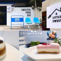 台中市 美食 餐廳 飲料、甜品 飲料、甜品其他 有點甜cafe A Littlesweet 照片