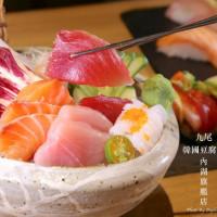 台北市內湖區-美食-九尾韓國豆腐煲 內湖旗艦店