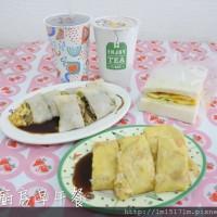 台中市美食 餐廳 中式料理 中式早餐、宵夜 幸福廚房早午餐 照片