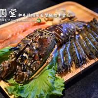台北市美食 餐廳 火鍋 涮涮鍋 捌圓堂 (Att4Fun店) 照片
