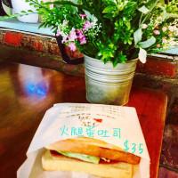 新竹市 美食 評鑑 速食 早餐速食店 鐵三角碳烤吐司
