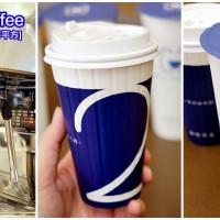 台中市美食 餐廳 咖啡、茶 咖啡、茶其他 咖啡平方 (中科店) 照片