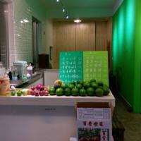 台中市 美食 評鑑 餐廳 飲料、甜品 飲料、甜品其他 1980果汁健康專賣店