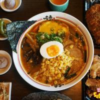 彰化縣 美食 評鑑 異國料理 日式料理 哈赤拉麵
