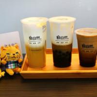 台南市美食 餐廳 飲料、甜品 鮮自然特極連鎖茶飲 照片