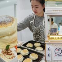 台中市 美食 餐廳 烘焙 烘焙其他 Two Day 日日鬆餅 照片
