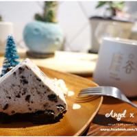 屏東縣 美食 評鑑 咖啡、茶 咖啡館 麋谷 Migu village
