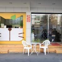 新北市 美食 評鑑 咖啡、茶 咖啡、茶其他 茶貓複合式餐飲