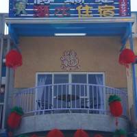 屏東縣 休閒旅遊 住宿 民宿 綠蠵龜潛水住宿 照片