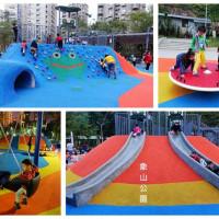 台北市 休閒旅遊 景點 公園 象山公園 照片