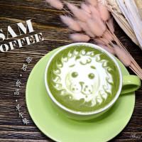 桃園市美食 餐廳 飲料、甜品 飲料、甜品其他 Sam Coffee 山姆咖啡' 照片