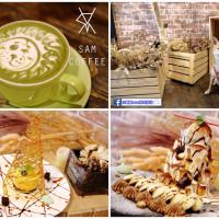 下午茶-【食。桃園】SamCoffee山姆咖啡?精緻手工甜點+療癒拉花,尋找工業風咖啡館,享受令人驚豔的美味!