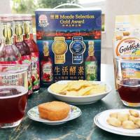 台北市美食 餐廳 飲料、甜品 飲料、甜品其他 生活酵素微泡飲 照片