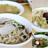 高雄市 美食 餐廳 中式料理 麵食點心 汕頭香Q麵 自由店 照片