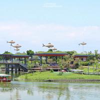 宜蘭縣 休閒旅遊 景點 景點其他 2018宜蘭綠色博覽會 照片