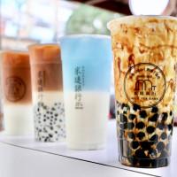 台北市 美食 評鑑 飲料、甜品 飲料專賣店 米堤銀行 | Milk Tea Bank 鮮奶茶飲專賣店