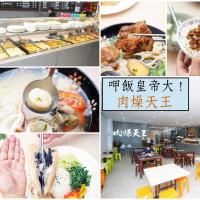 台南市 美食 餐廳 中式料理 台菜 肉燥天王 照片