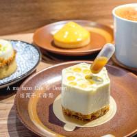 下午茶-《à ma fa?on Café & Dessert 焙窩手工甜點》下午茶 烘焙教室 - 卡琳。摸魚兒趣