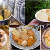24小時都吃得到關東煮!兩大超商、北中南關東煮推薦,讓你今年的冬天很溫暖。
