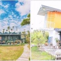 屏東縣美食 餐廳 咖啡、茶 咖啡、茶其他 南邊61-6咖啡 照片