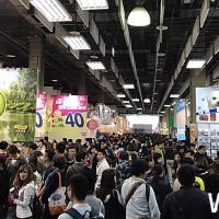 鏟屎官就等這一場!「台北寵物用品博覽會」於11/3盛大展開,給主子的罐罐就在這次買齊。