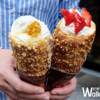 全台獨家!超人氣麵包店「BAKE CODE」台北一號店正式開幕,獨家街拍甜點「捷克煙囪捲」搶攻IG打卡熱搜。