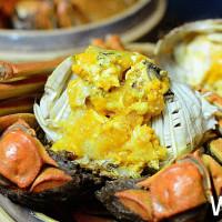大閘蟹吃到飽活動正式開打!愛吃老饕搶先指定雲軒西餐廳,搶先開吃。去年最高紀錄一人狂嗑13隻。