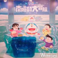 全台獨家快閃!哆啦A夢、海綿寶寶領軍7大超人氣卡通首次同場賣萌,就怕你的少女心受不了。