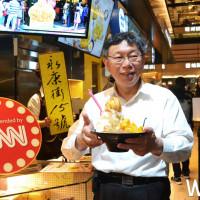 市長推薦美食!跟著「米其林指南」到台北101美食街來享受一趟多國美食之旅。