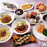 資深老饕都在等!圓山大飯店將在2018台北國際觀光博覽會推出2.8折優惠專案,老饕必搶「$799聯合餐券」限時下殺。