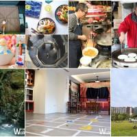 宜蘭礁溪小旅行!資深玩家都不會錯過3間宜蘭礁溪CP值高「親子友善」住宿飯店,再加碼21個宜蘭保證好拍的IG景點、31間必吃美食。