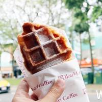 可頌控不能錯過!怡客咖啡與法國在地烘焙坊聯手推出「格子可頌」,將用頂級法式美食搶攻可頌市場。