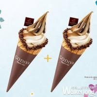 巧克力控先衝再說!GODIVA超濃厚系巧克力霜淇淋,連續兩天限定不限量「買一送一」。