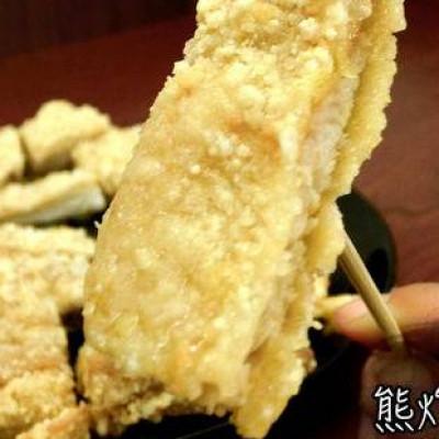 [台南-中西區]熊炸鹹酥雞?超推薦無骨鹹酥雞!鮮嫩Q彈不乾柴 不裹粉直接炸,負擔少一點的超多汁杏鮑菇?