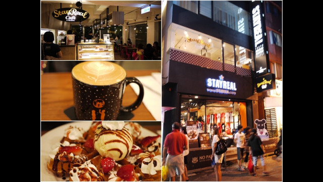 stayreal cafe by gabee (一中店)