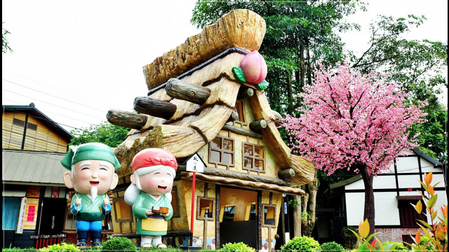 台湾时代桃太郎村WalkerLand窝客岛找影城美食附近咸阳市王朝酒店图片